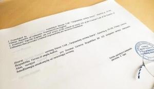 vertimu tvirtinimas biuro antspaudu